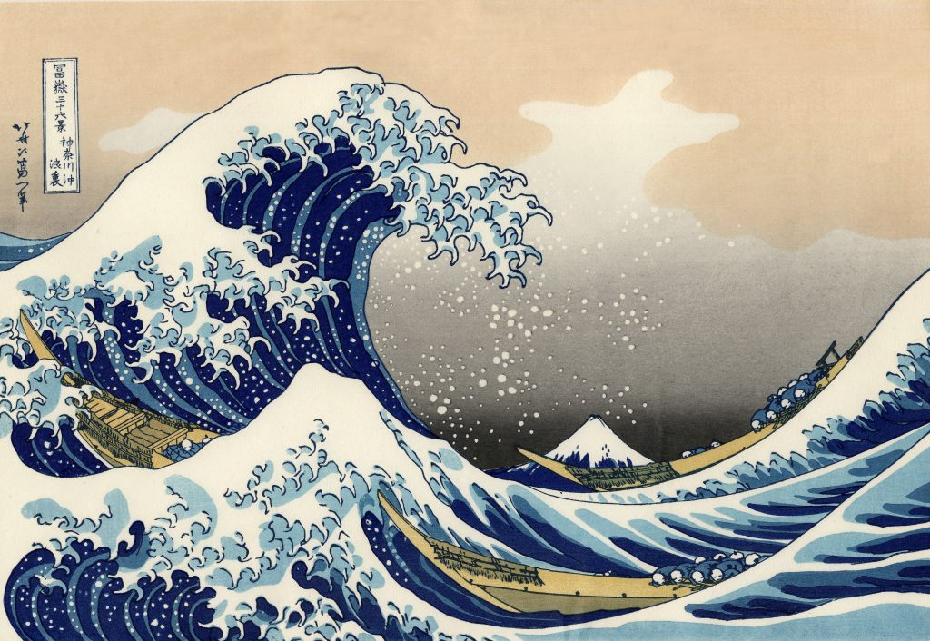 神奈川沖浪裏 (英:The Great Wave off Kanagawa) 葛飾北齋(Katsushika Hokusai)版畫 1832, 26 cm x 38 cm