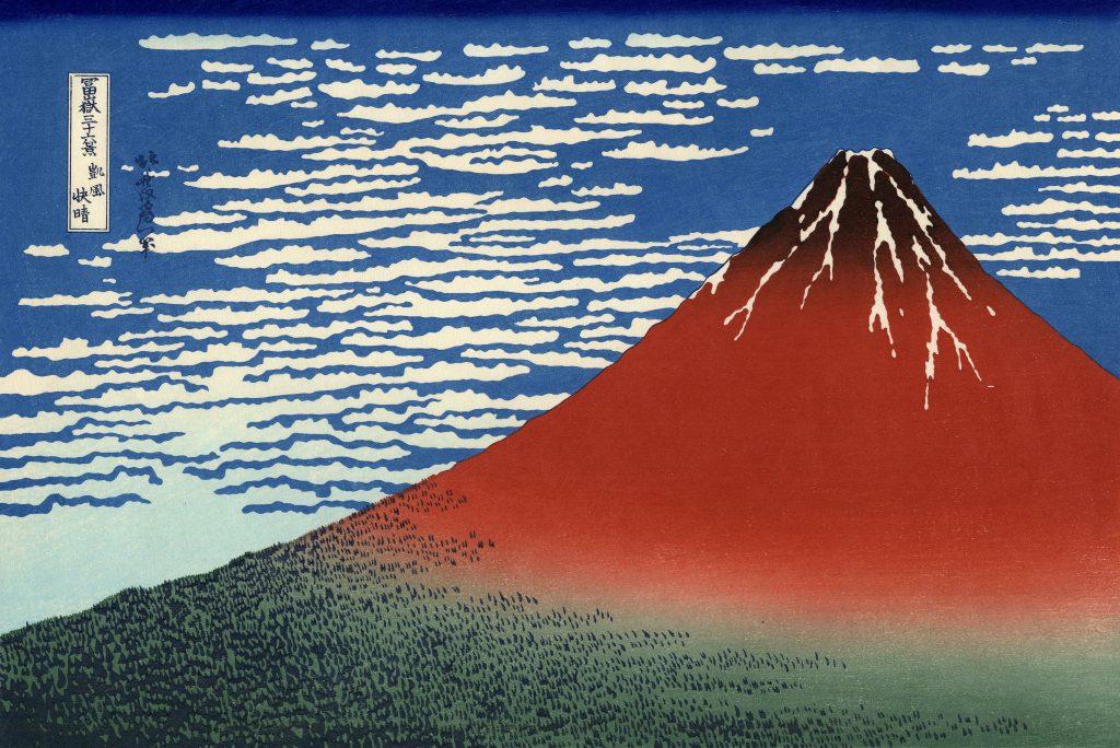 凱風快晴 葛飾北齋 版畫 1830-1832, 25.7 cm x 38 cm